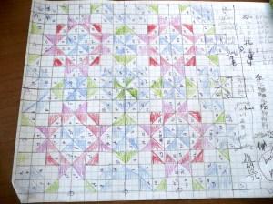 Feb 26 half squares
